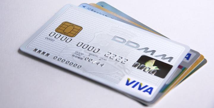 クレジットカードの利用は安全か?
