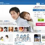 YYC登録情報と詳細レビュー